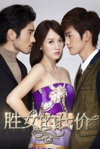 """Hysteria over sheng nu spills over into pop culture.  This TV show is called """"The Price of Being a Sheng Nu."""""""